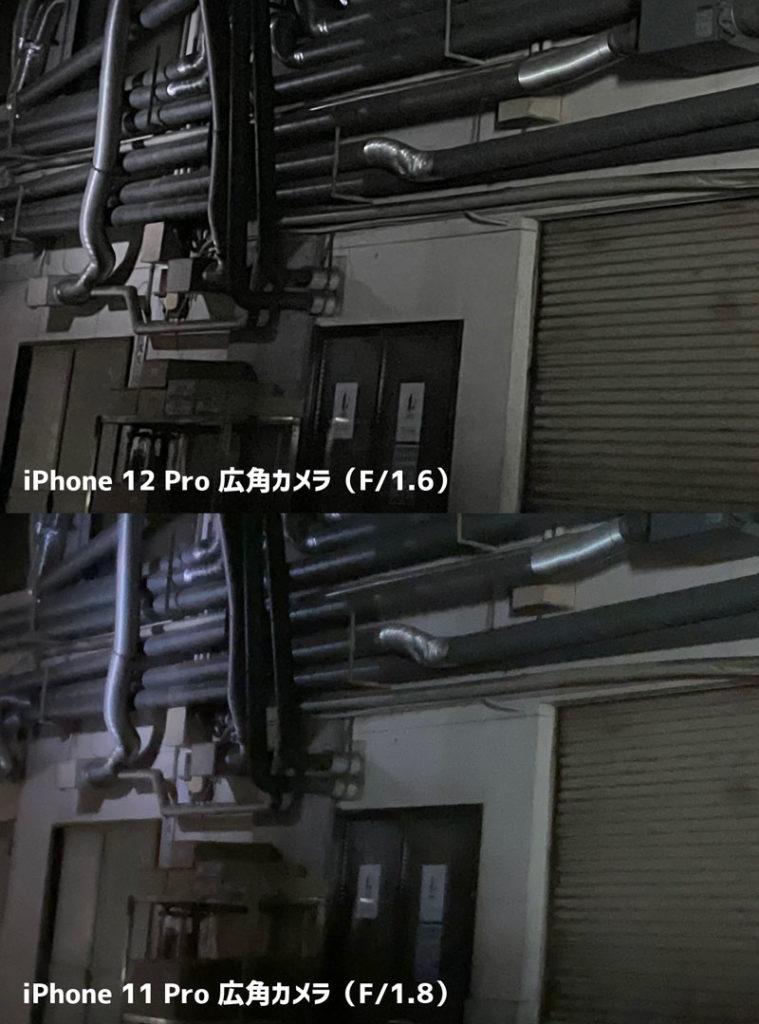 iPhone 12 Proの広角カメラは暗いところに強い