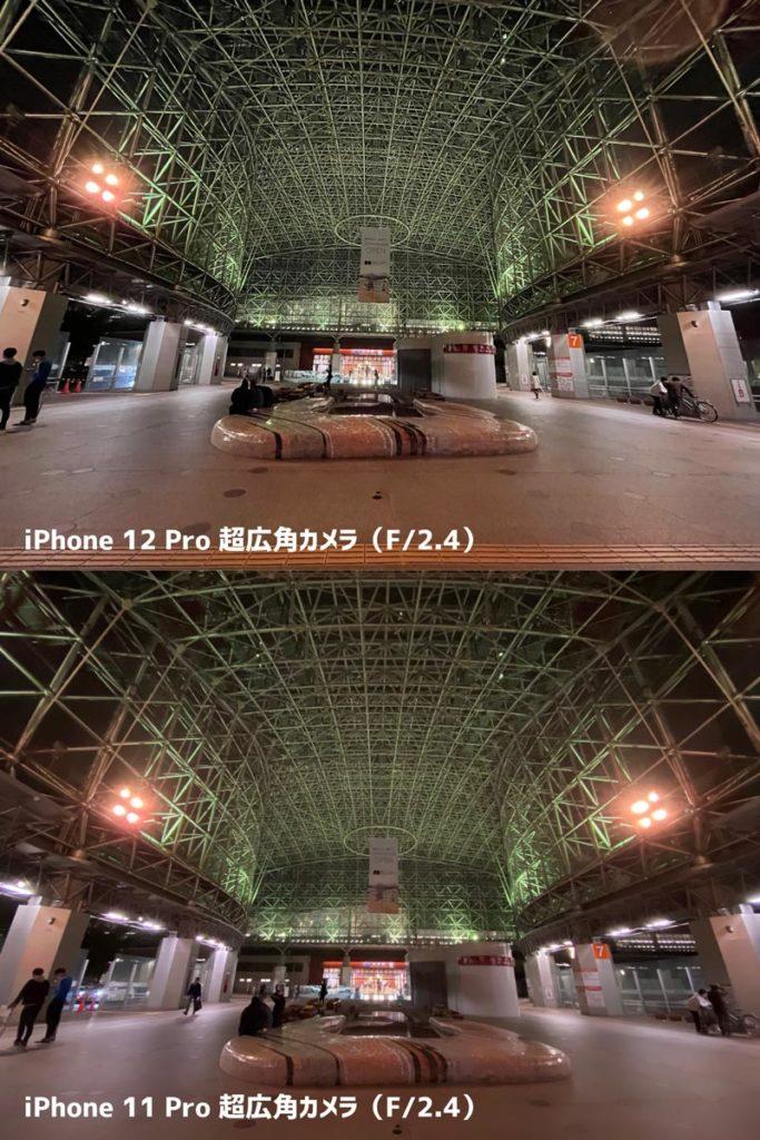 iPhone 12 Pro 超広角カメラの画質を比較