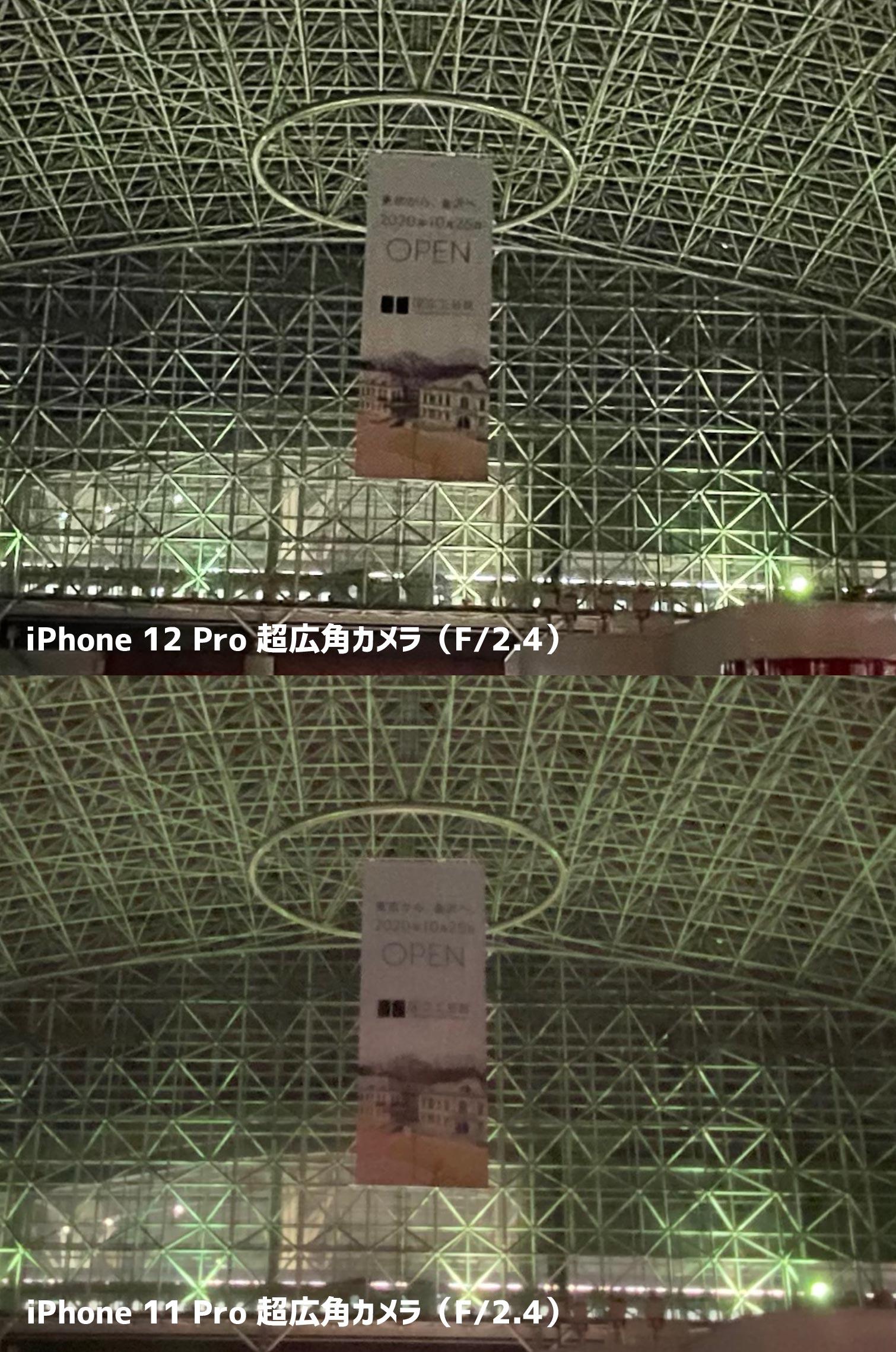 画質 上げる iphone 動画