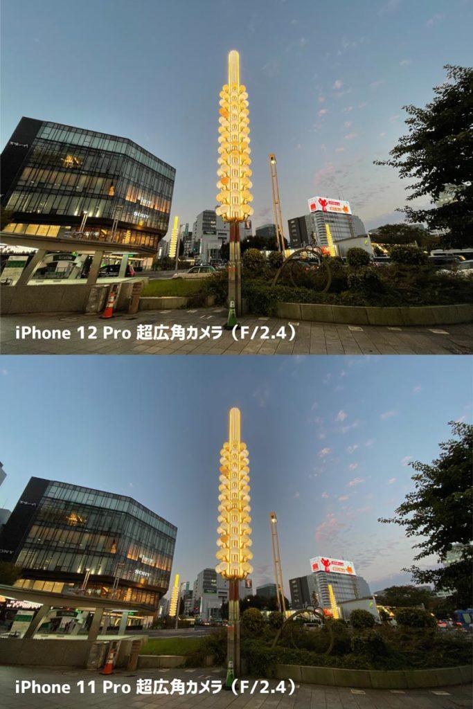 iPhone 12 Pro スマートHDR