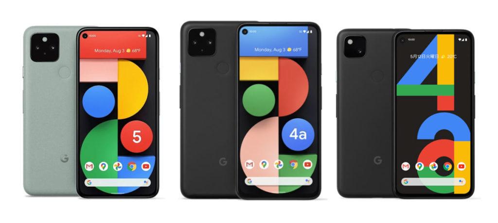 Pixel 5・Pixel 4a(5G)・Pixel 4のデザイン比較