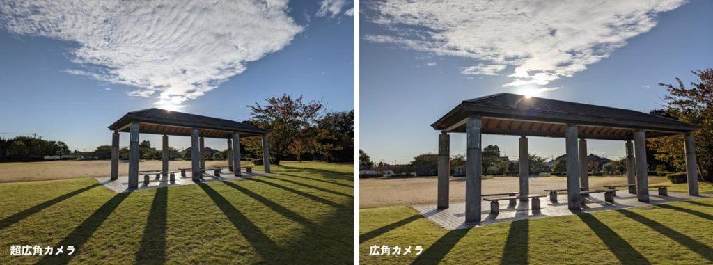 Pixel 5の超広角・広角カメラの視野角の違い