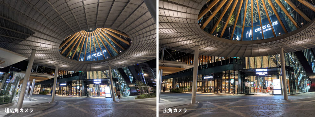 Pixel 5の超広角・広角カメラの比較