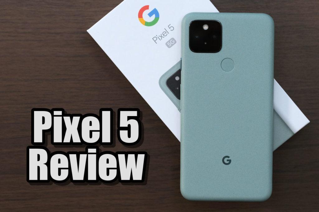 Pixel 5 レビュー