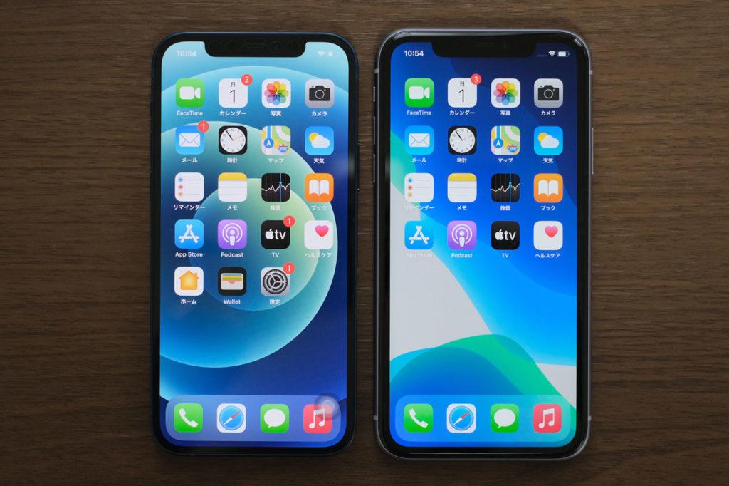 iPhone 12・11のベゼル幅