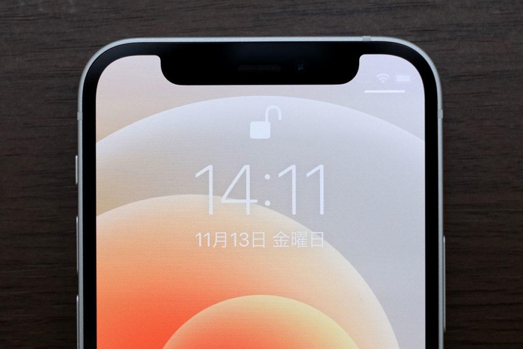iPhone 12 miniのFace ID