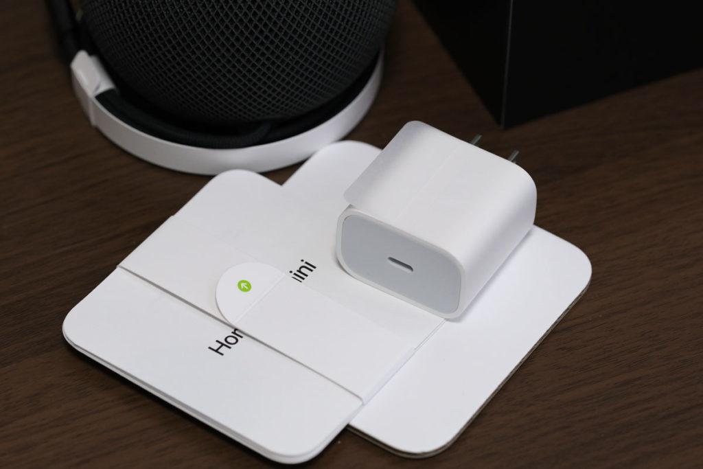 Apple 20W USB-C電源アダプタ