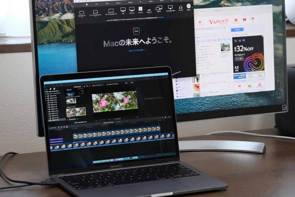 MacBook Pro 13インチ(M1)デュアルモニター