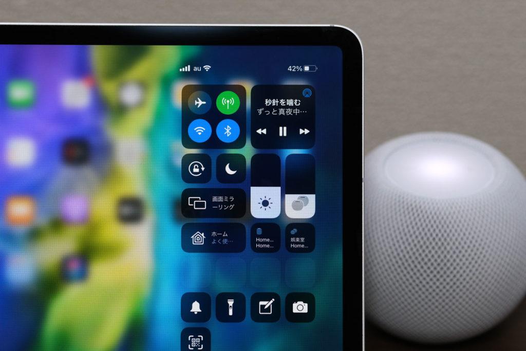 iPadとHomePod mini