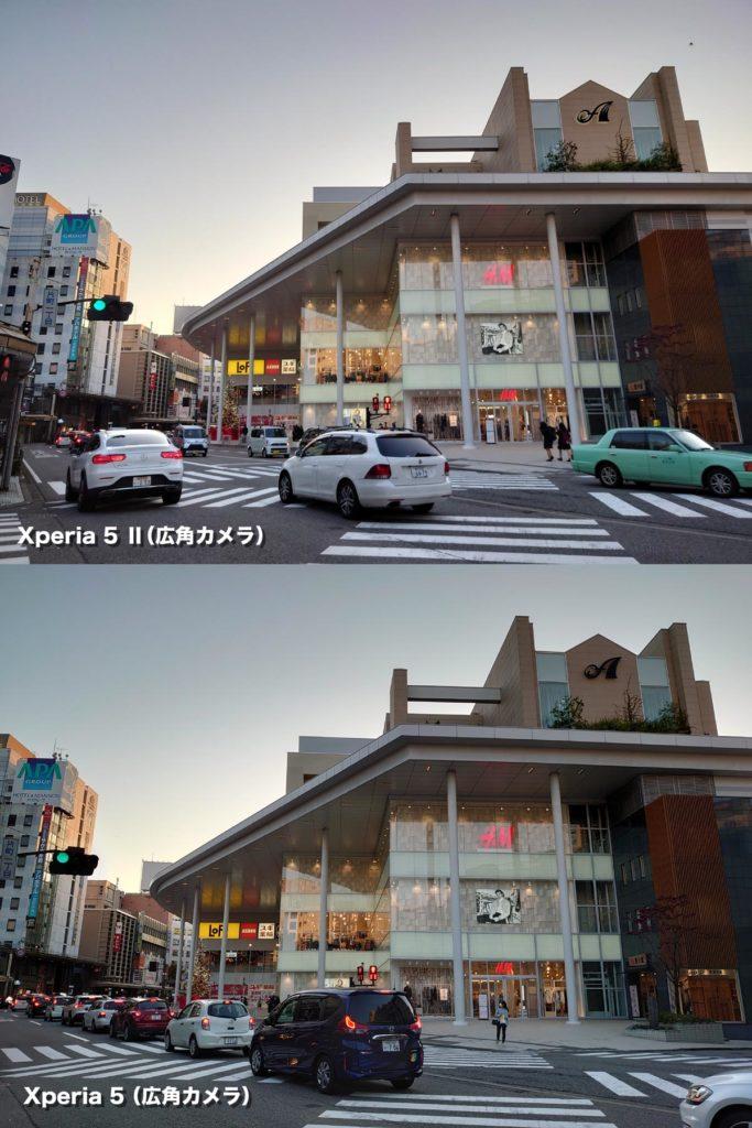 Xperia 5 Ⅱ・Xperia 5 広角カメラ画質比較