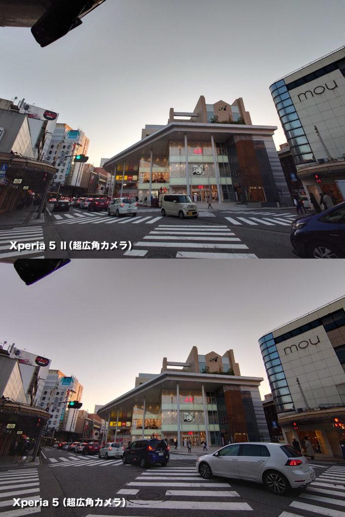 Xperia 5 Ⅱ・Xperia 5 超広角カメラ画質比較