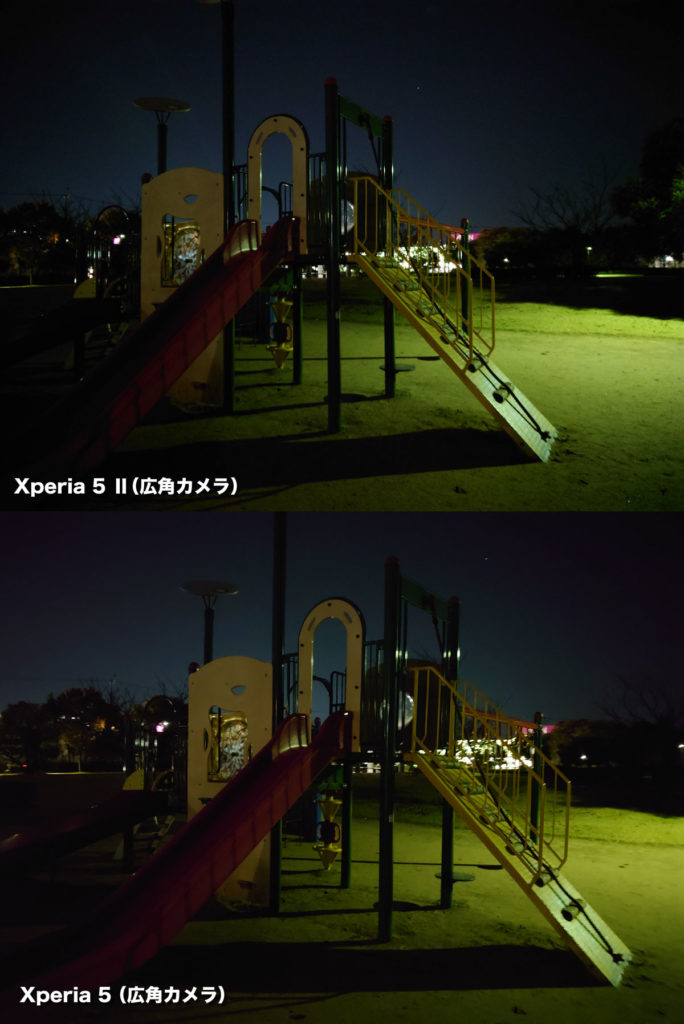 Xperia 5 Ⅱの低照度モードで夜間撮影
