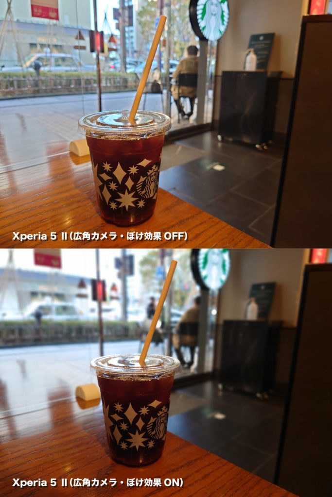 Xperia 5 Ⅱ 背景ボケ機能