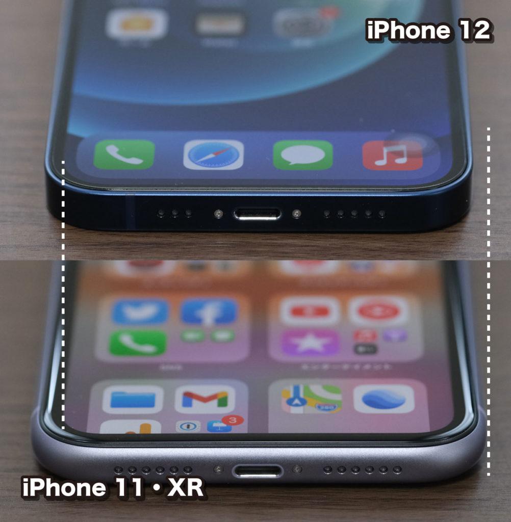 iPhone 12・11/XR 画面と筐体を比較