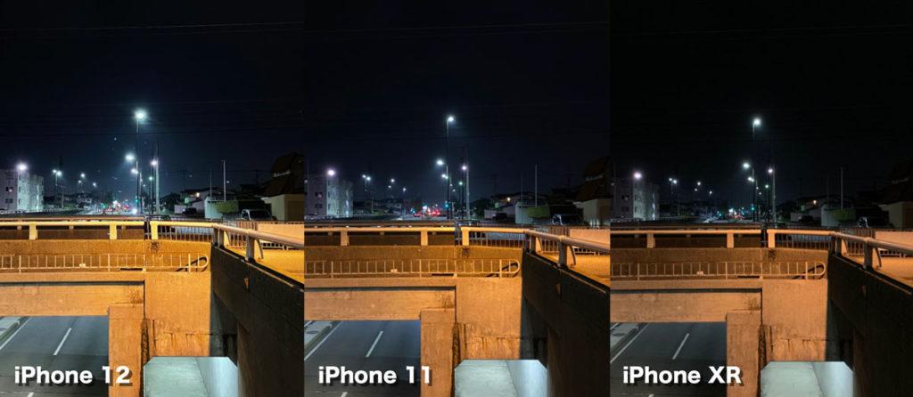 暗いシーン広角カメラのリアカメラの画質比較