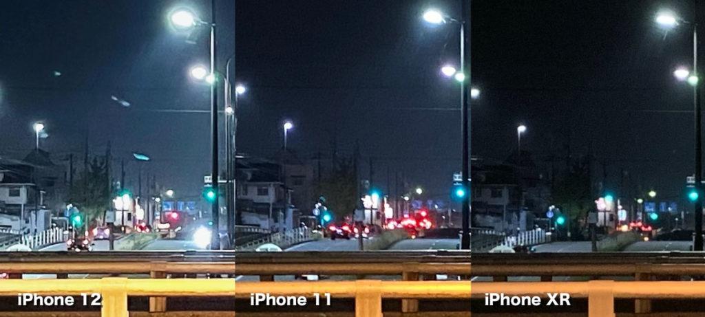 暗いシーン広角カメラのリアカメラの画質比較(拡大)