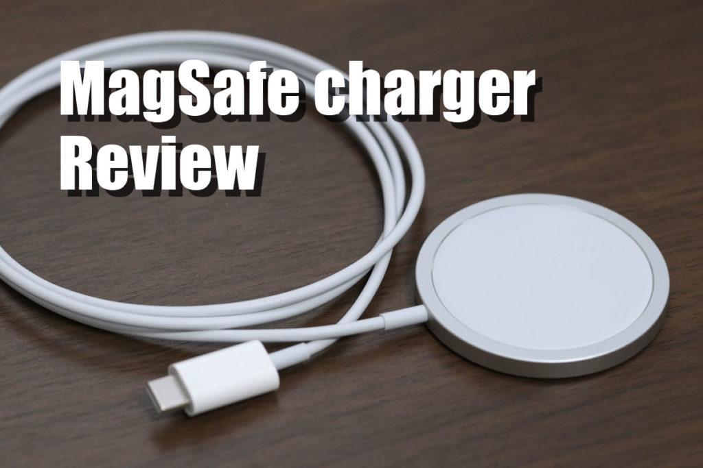 MagSafe充電器 レビュー