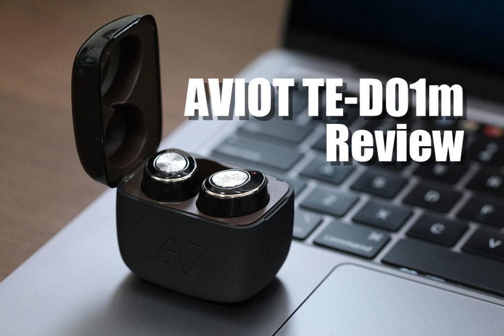 AVIOT TE-D01m レビュー