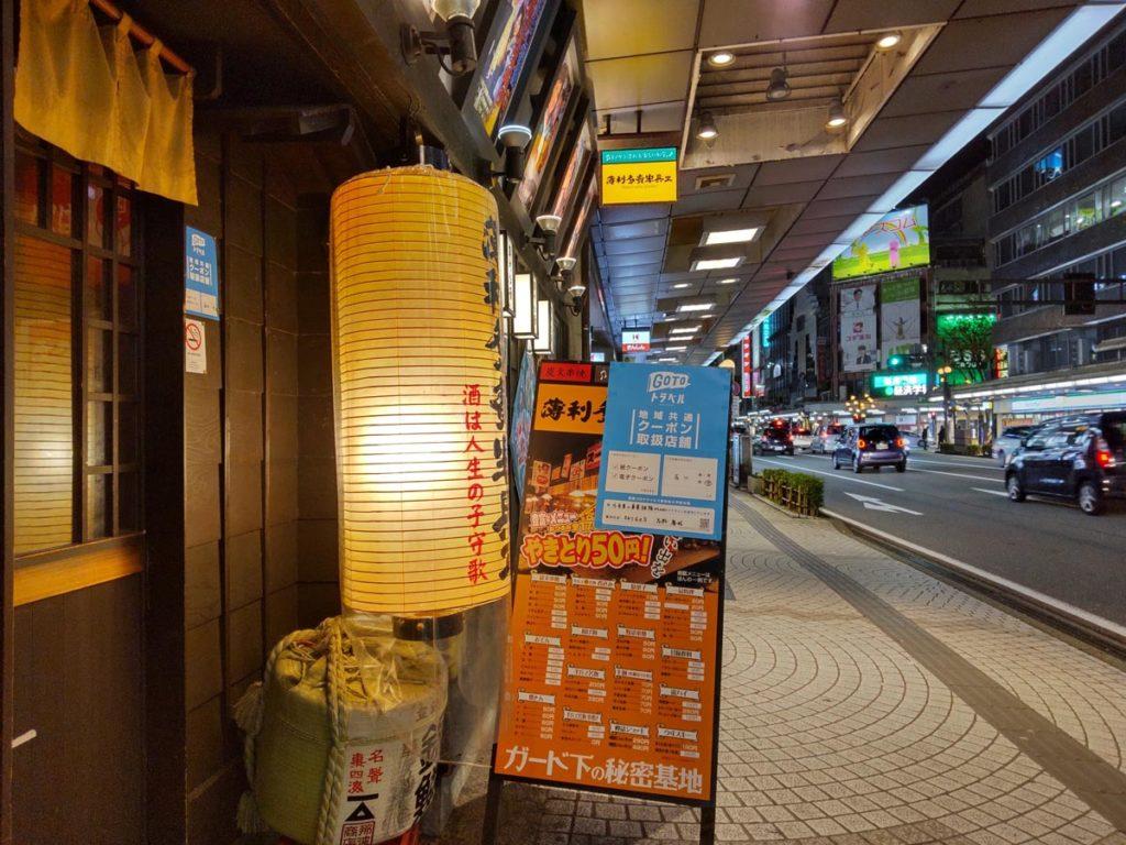 AQUOS sense4 広角カメラで夜の居酒屋