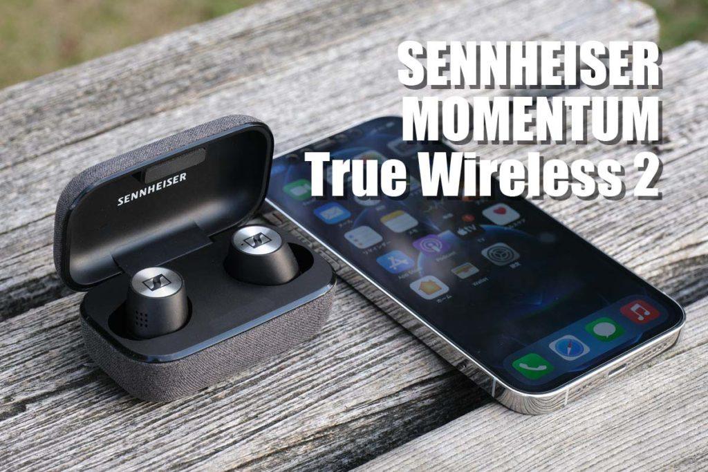 MOMENTUM True Wireless 2 レビュー