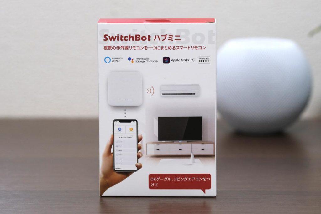 SwitchBot ハブミニのパッケージ