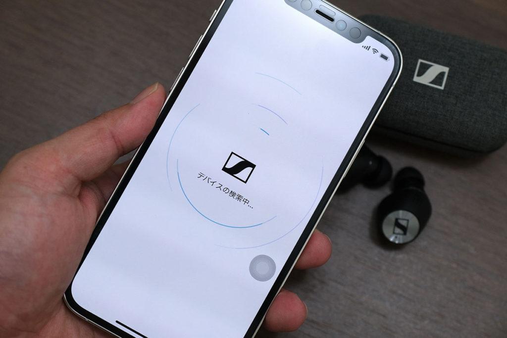 MOMENTUM True Wireless 2 専用アプリ