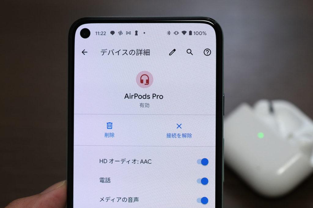 AndroidでAirPodsをペアリング完了