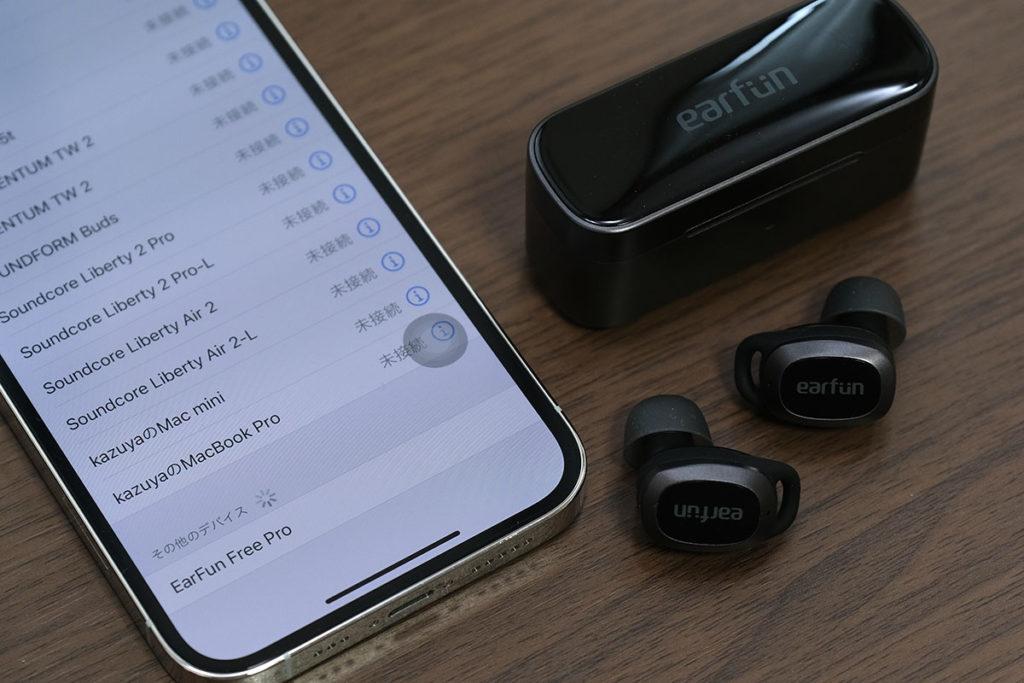 EarFun Free Proのペアリングモード