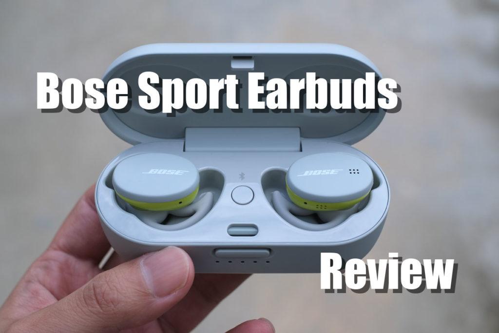 BOSE Sport Earbuds レビュー