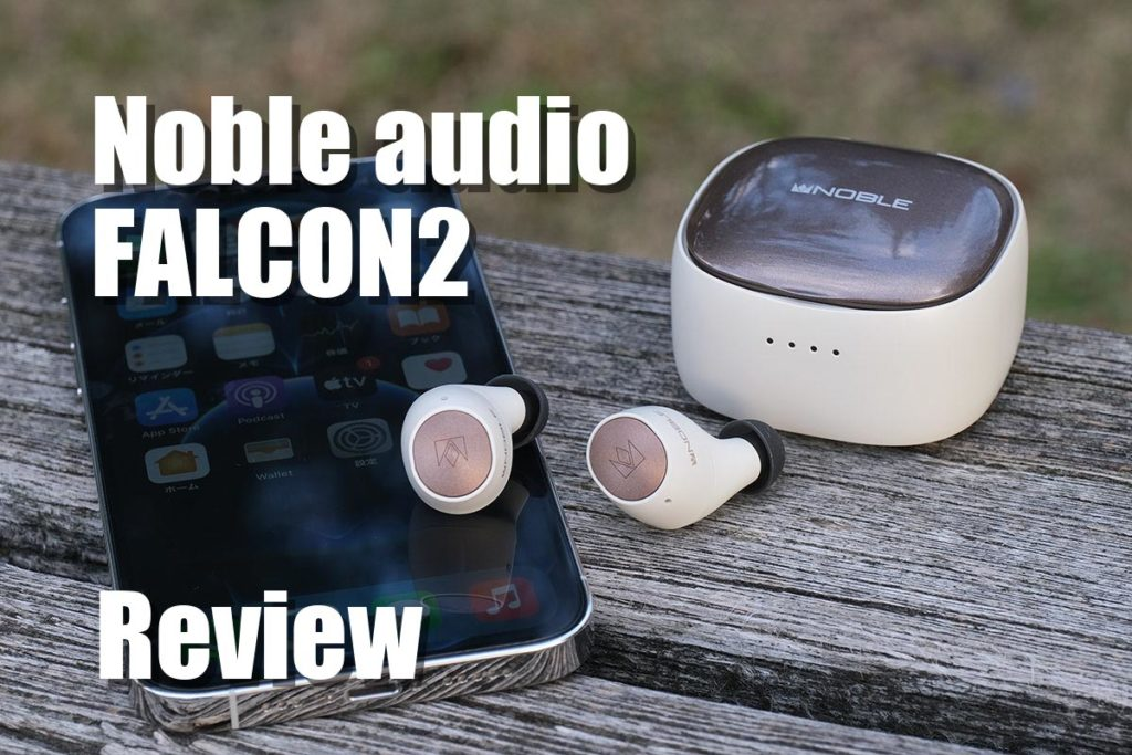 Noble audio FALCON2