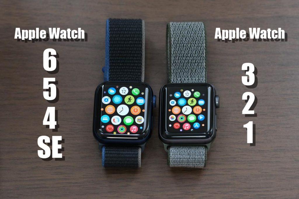 Apple Watchのデザイン比較