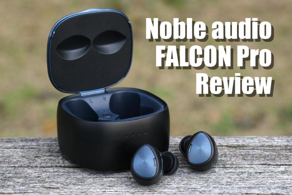 Noble audio FALCON Pro レビュー