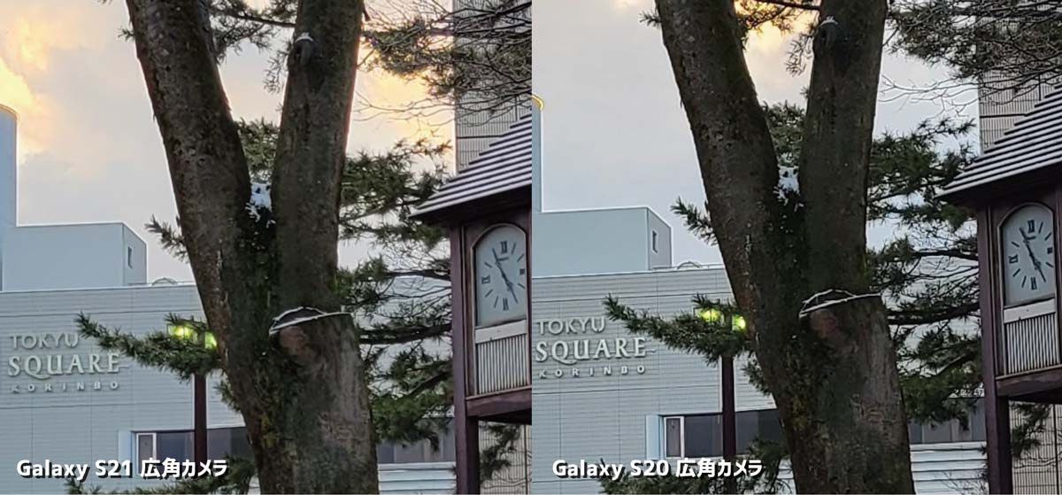 Galaxy S21・S20 広角カメラ比較