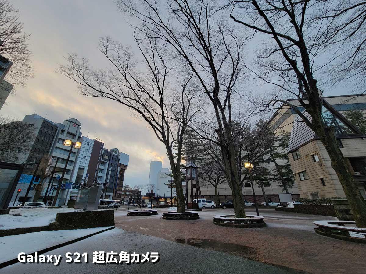 Galaxy S21 超広角カメラの画質