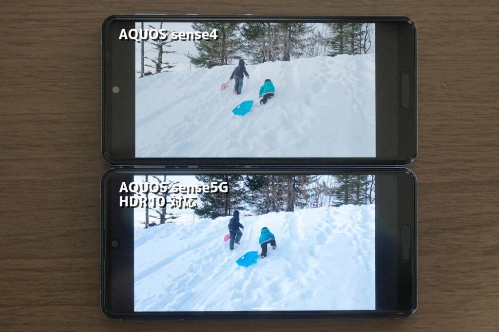 AQUOS sense5GはHDR動画再生に対応