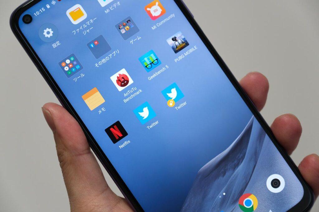 Redmi Note 9T デュアルアプリ