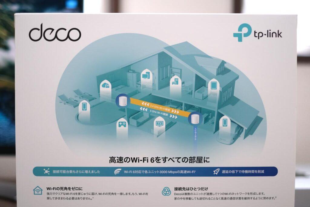 TP-Link Deco X60 メッシュWi-FI