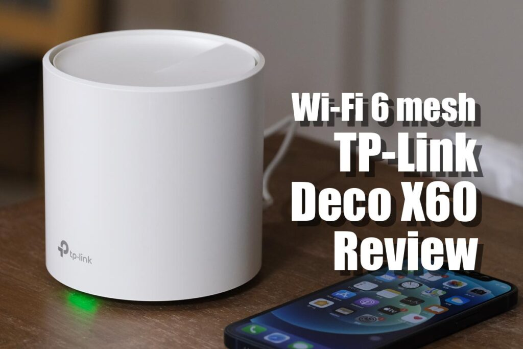 TP-Link Deco X60 レビュー