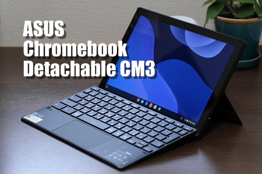 Chromebook Detachable CM3 レビュー