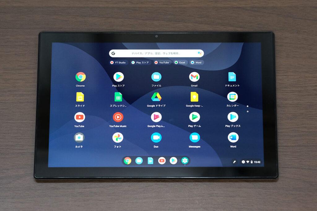 Chromebook Detachable CM3 ディスプレイ