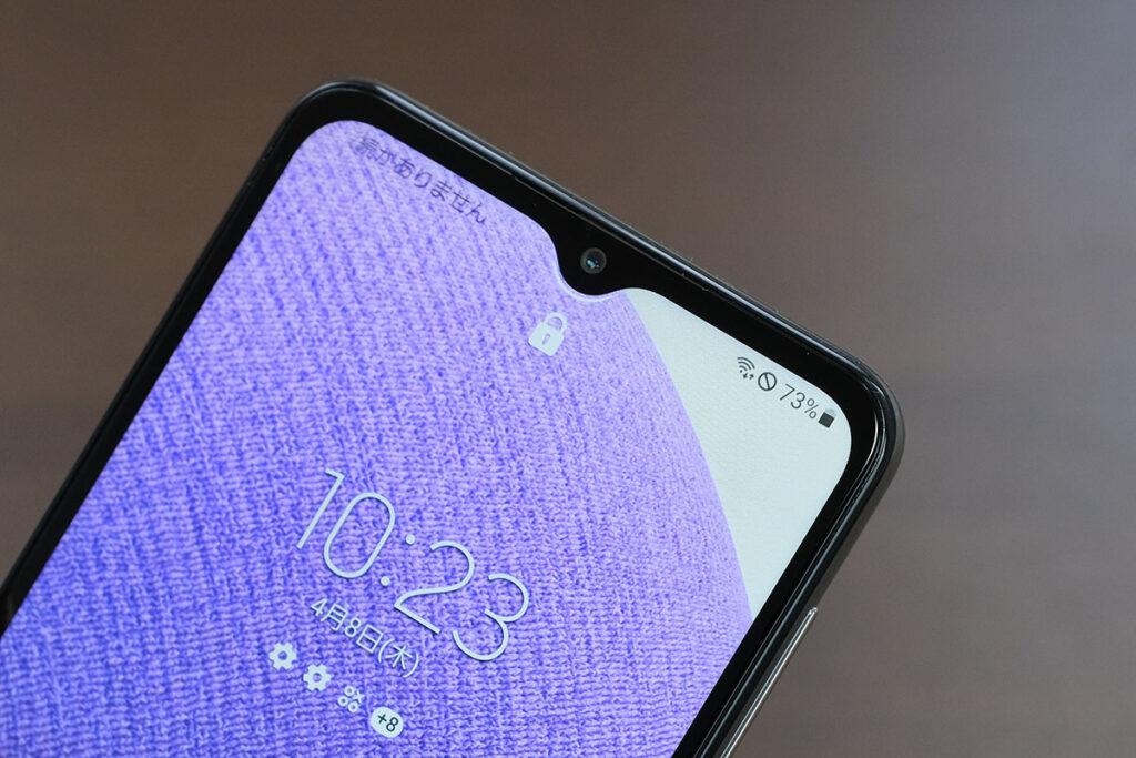 Galaxy A32 顔認証