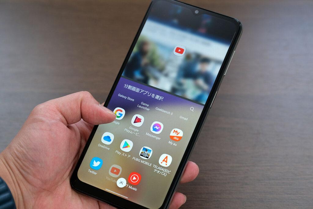 Galaxy A32の2画面表示