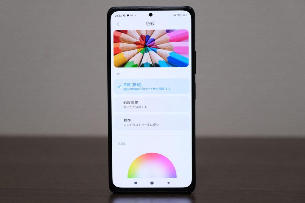 Redmi Note 10 Pro 彩色