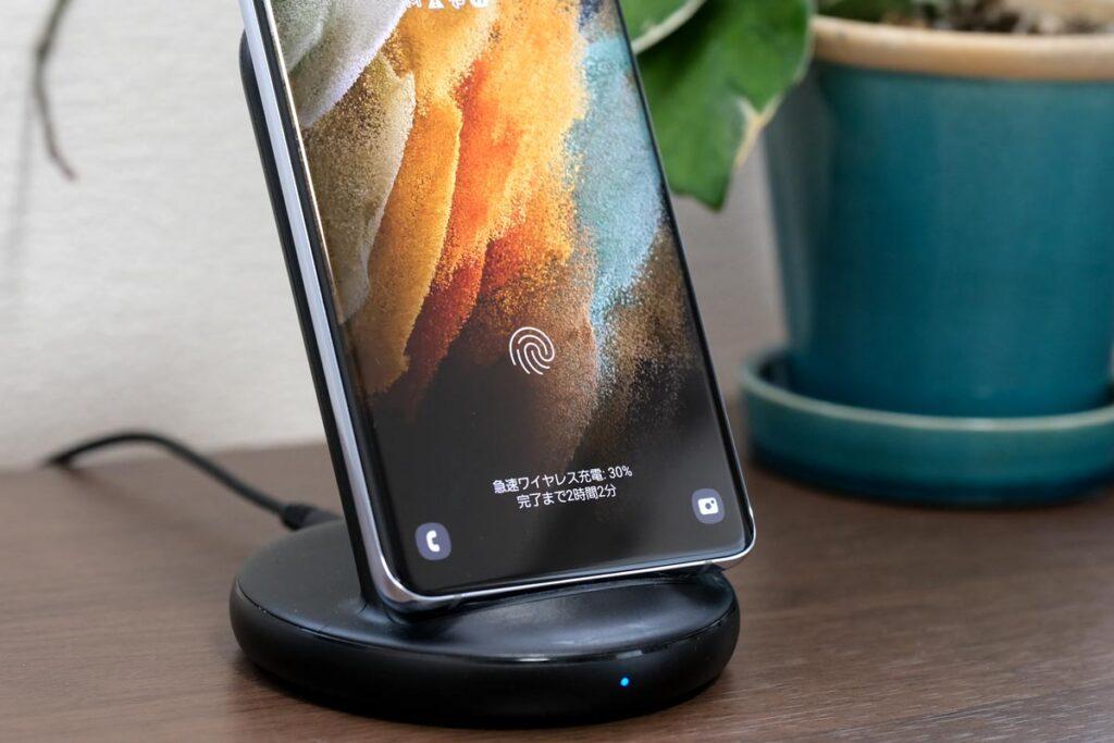 Galaxy S21 Ultra ワイヤレス充電