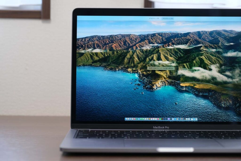 MacBook Pro 13インチ(M1)