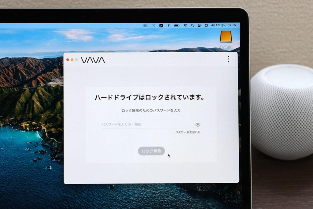 VAVA VA-UM003 暗号化する