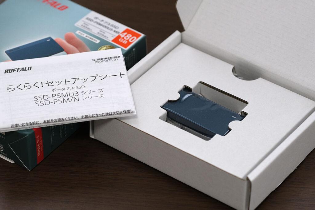 BUFFALO SSD-PSMU3 同梱品
