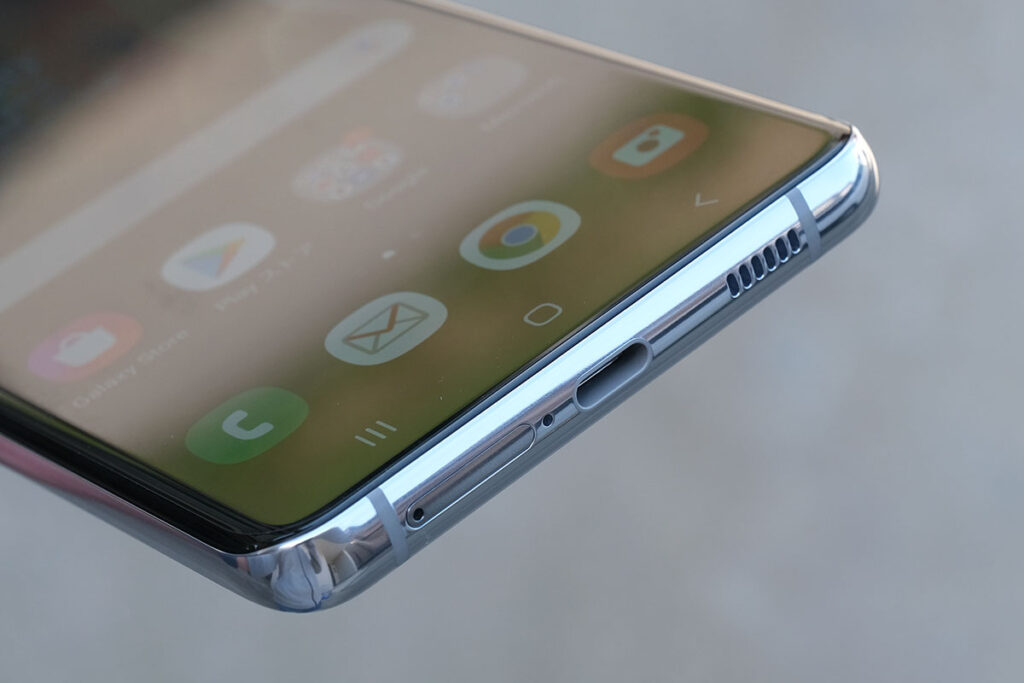 Galaxy S21 Ultra 充電ポートとスロット