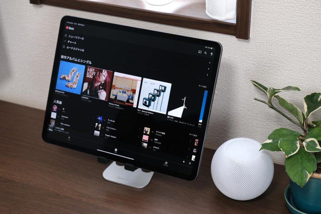 iPad Pro 12.9インチ(第5世代)スタンドで使う