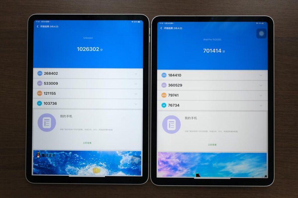 Antutu iPad Pro 11インチ(第3世代)と(第2世代)